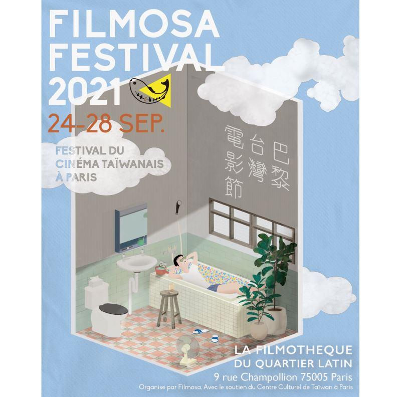 2021 Festival Filmosa
