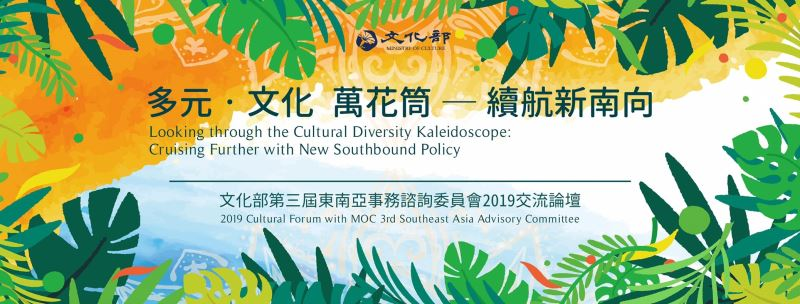 Second Visit of the Third Southeast Asia Advisory Committee