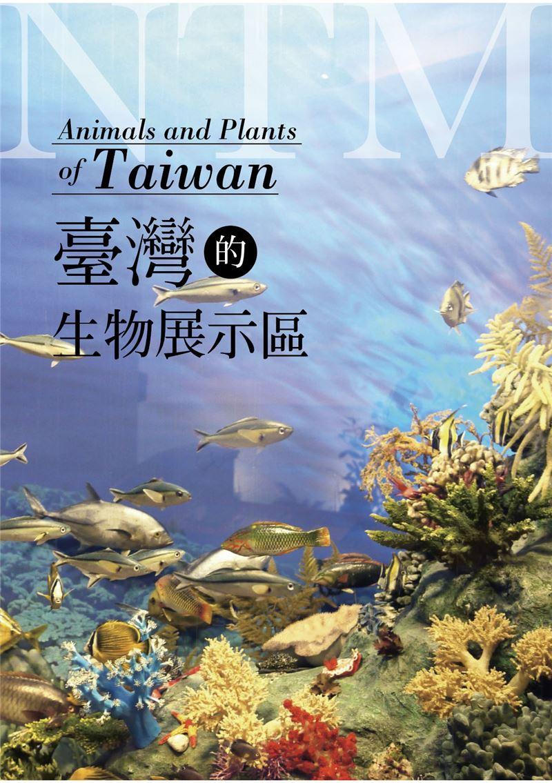 Flora dan Fauna Taiwan