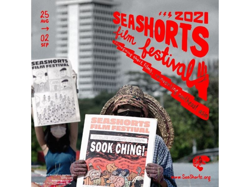 Four award-winning Taiwanese short films to feature in SeaShorts Film Festival