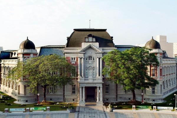 Museo Nacional de Literatura de Taiwán