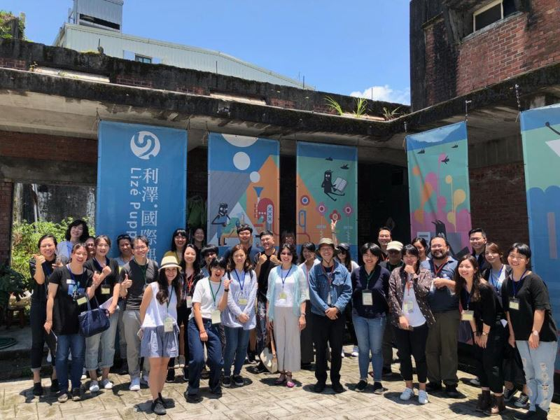 Art village operators gather in Yilan to share strategy, experience