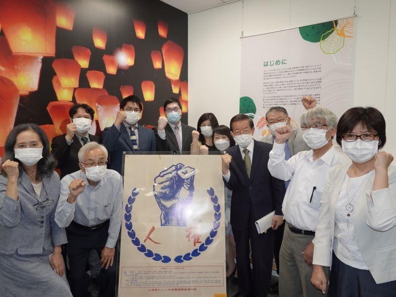 人権博物館が開催する特別展、台湾文化センターで開幕 海外初