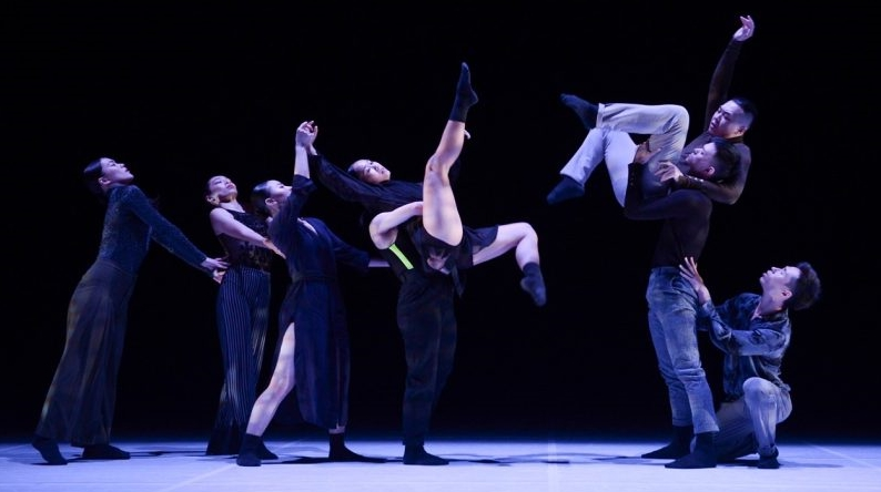 Rage by B.DANCE Presented Online at The University of Washington