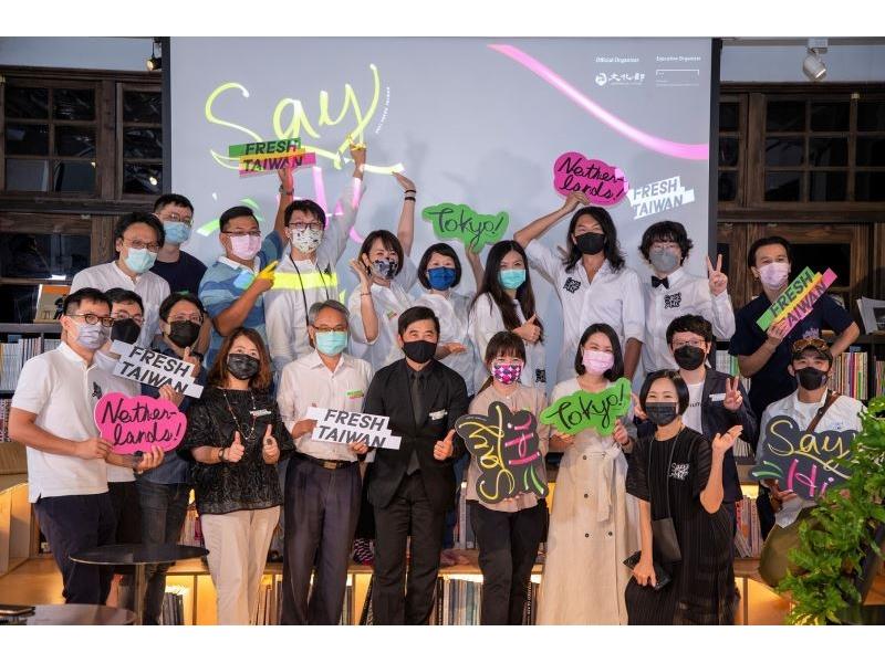 台湾のクリエーティブ商品を世界に発信、オンラインと対面式で売り込み図る