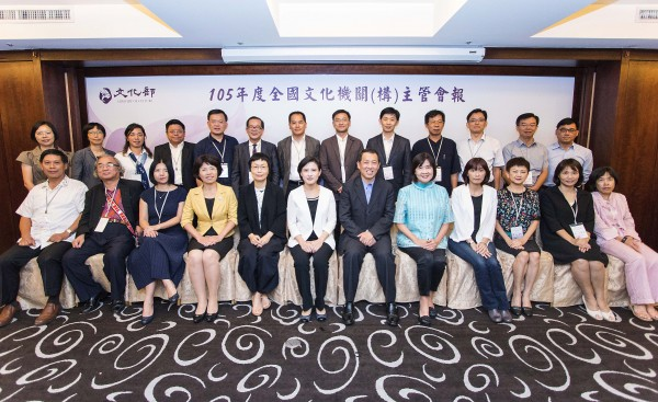National meeting held to bolster cultural administration of Taiwan