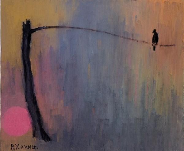 Painter | Wang Pan-youn