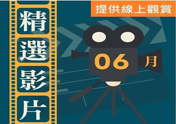 臺灣資深藝術家影音紀錄片