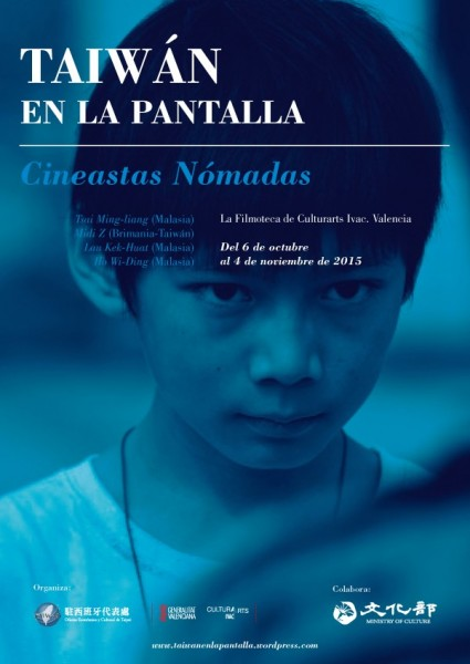 Nomads of Taiwanese cinema travel to Valencia