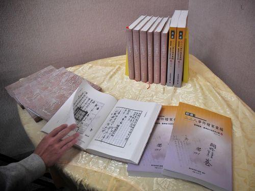 中央研究院、二・二八事件の新史料を年内に全て出版へ