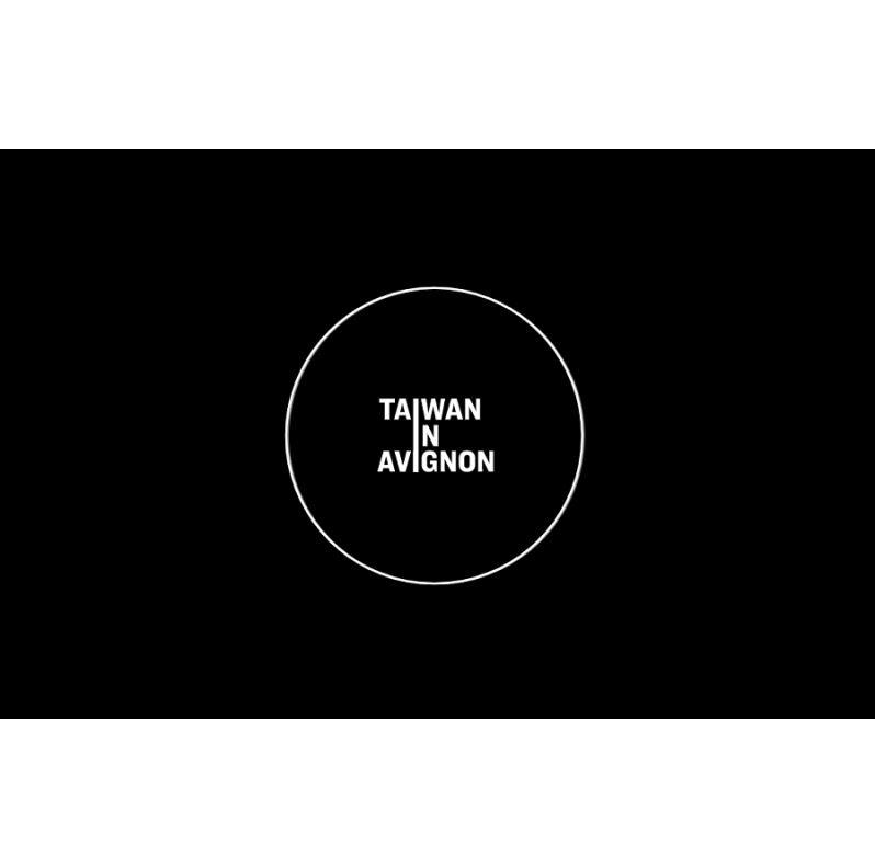 Visitez le site officiel de TAIWAN IN AVIGNON !