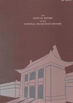 2004 ANNUAL REPORT OF THE NATIONAL MUSEUM OF HISTORY