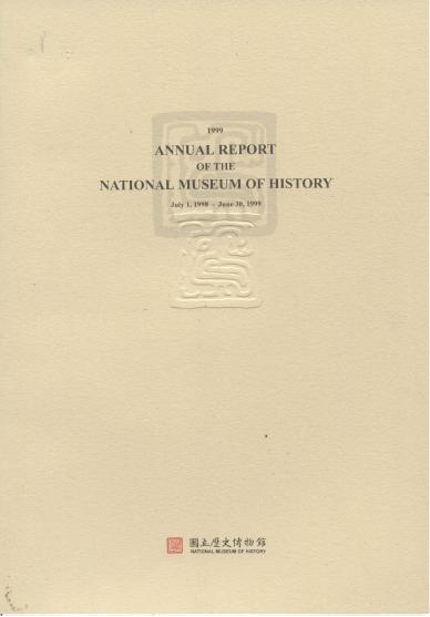 1999 ANNUAL REPORT OF THE NATIONAL MUSEUM OF HISTORY