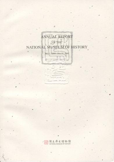 2000 ANNUAL REPORT OF THE NATIONAL MUSEUM OF HISTORY