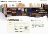 台灣現當代作家研究資料庫