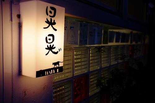 SuSu Second-hand Bookstore