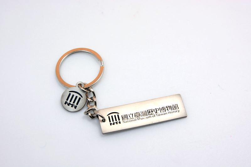 館徽鑰匙圈