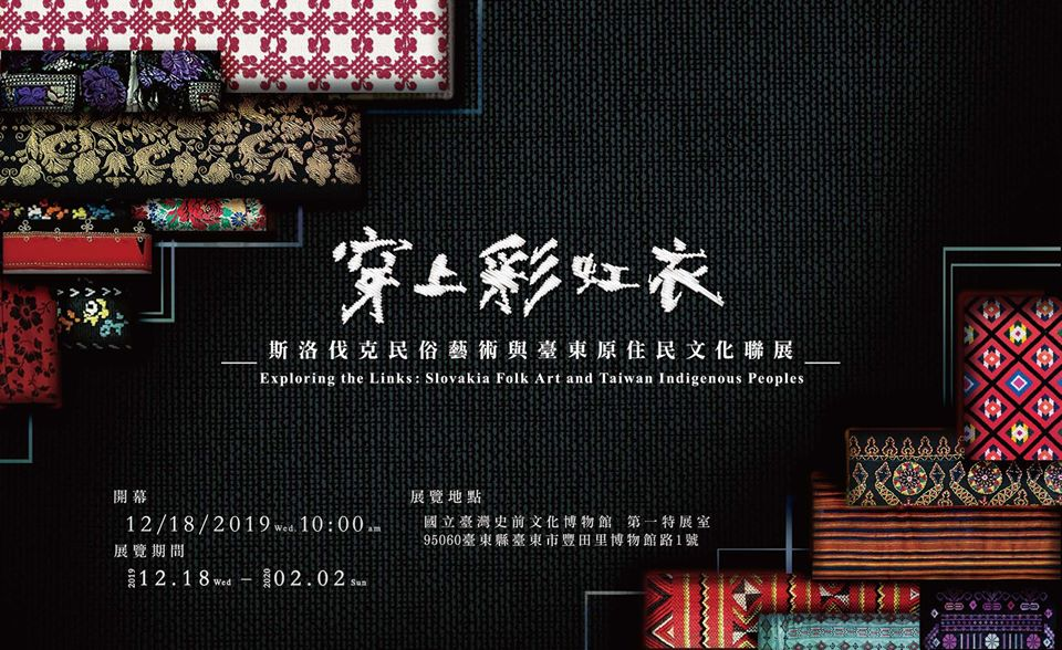 'Exploring the Links: Slovakia Folk Art and Taiwan Indigenous Peoples'
