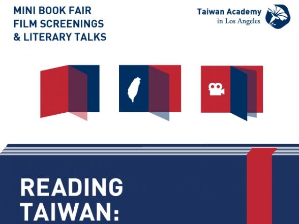 Taiwan Academy in LA to host literary screenings, forums