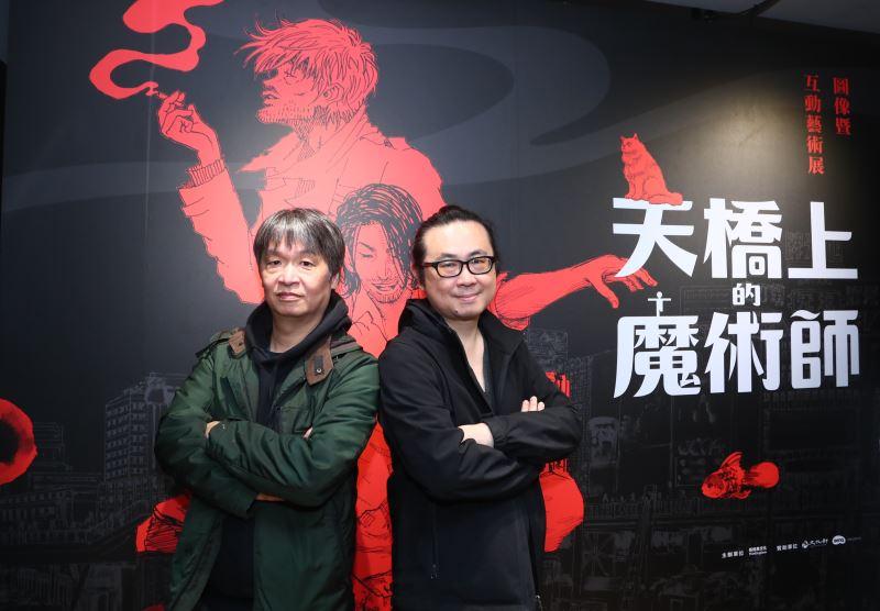 「歩道橋の魔術師」の世界観、イラストと双方向芸術で伝える 特別展が台北で開幕