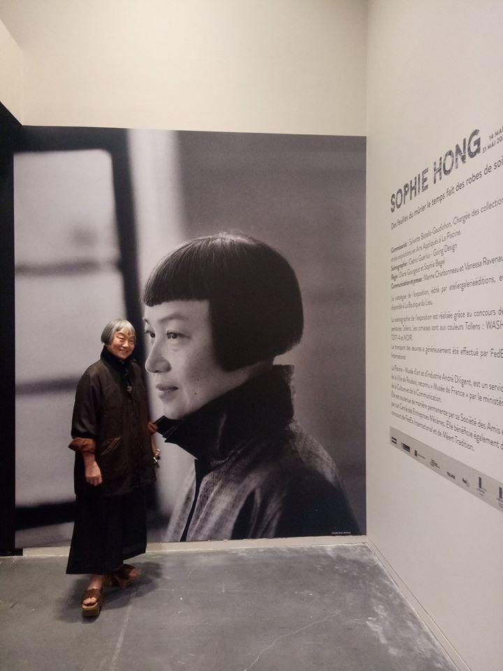 Sculptrice de tissus | Sophie Hong