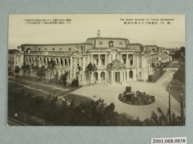 台中州庁格上げ 台湾の国定古跡105カ所に