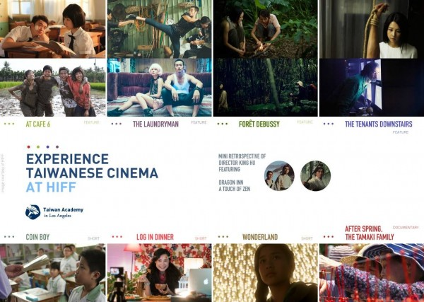 Spectacular lineup of Taiwan movies to join Hawaii film fest