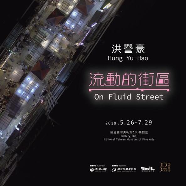 'On Fluid Street'
