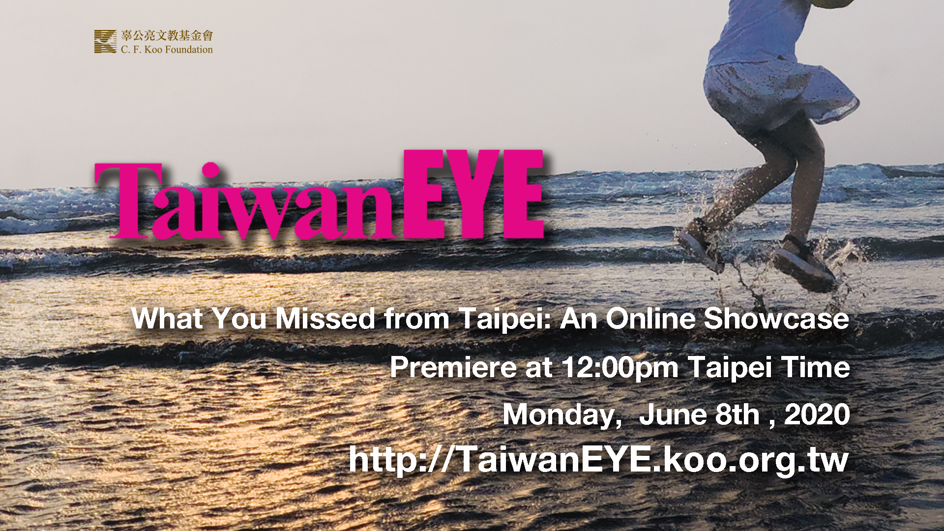 Online showcase of Taiwanese performances to go live on June 8