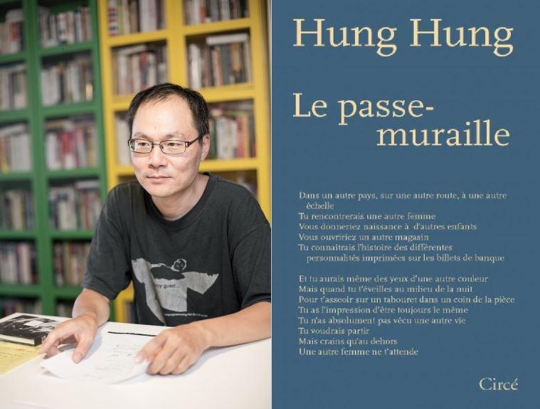 Hung Hung participé à « Extra ! Le Festival de la littérature vivante »