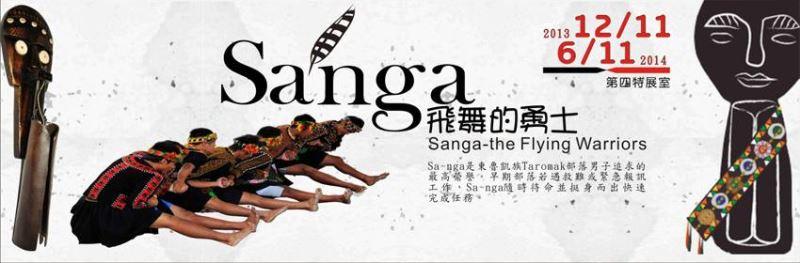 'Sanga – Flying Warriors'