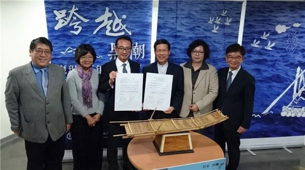 Taiwan, Japan team up to explore prehistoric migratory routes