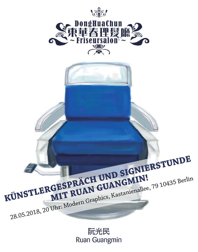 Séances de lecture, tournée de Ruan Guang-min en Allemagne