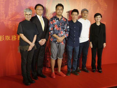 台湾初 ゲームを映画化へ 戒厳令下の時代扱った「返校」