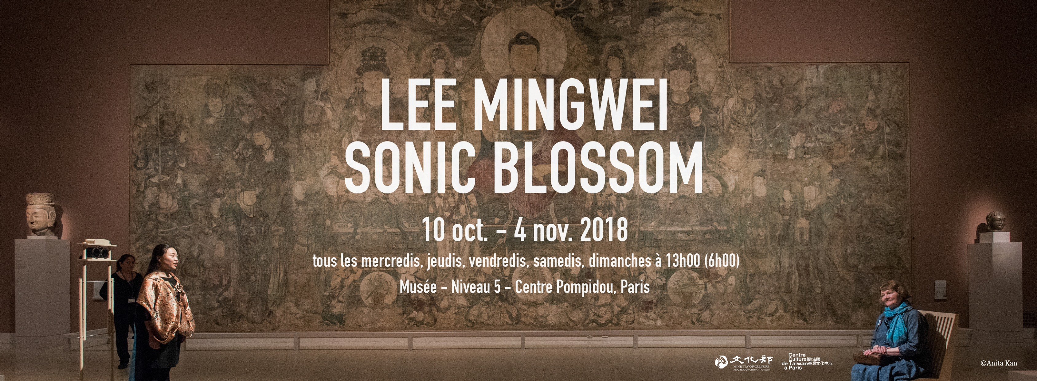 Lee Mingwei to hold second showcase at Pompidou Centre