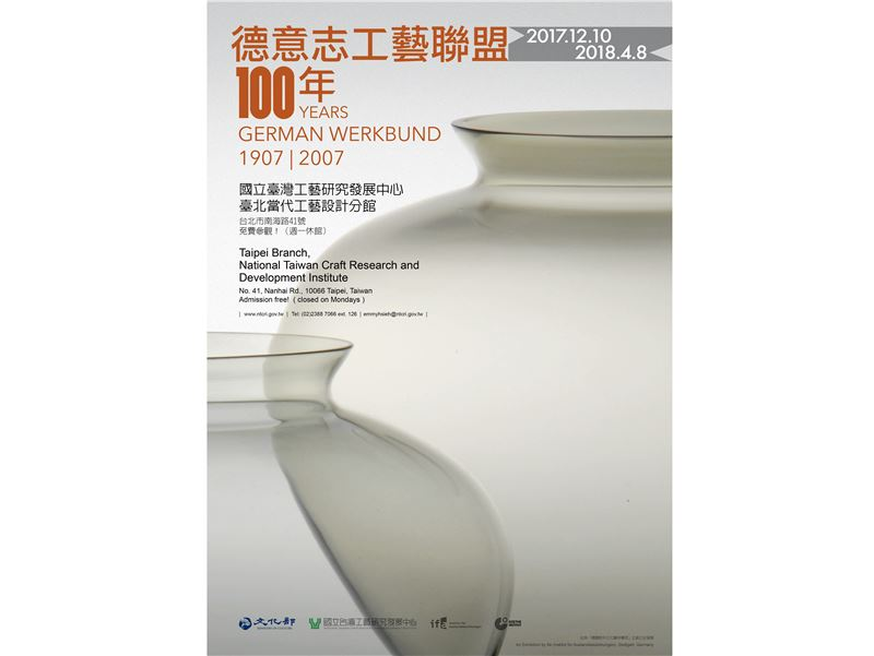 100 Years German Werkbund