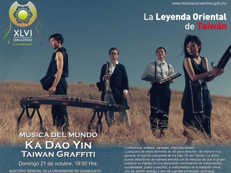 Ka Dao Yin music group from Taiwan is invited to perform in 6 cities in Mexico