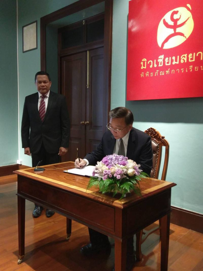 Taiwan, Thailand museums sign MOU to deepen partnerships