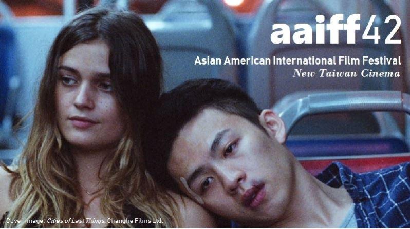紐約亞美國際影展25日揭幕 經典重映臺裔藝術家鄭淑麗《鮮殺》