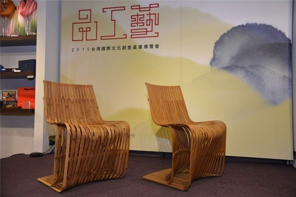 Taiwan's top craft products to debut in Xi'an fair