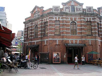 西門紅楼、日本統治時代の市場がアート空間に