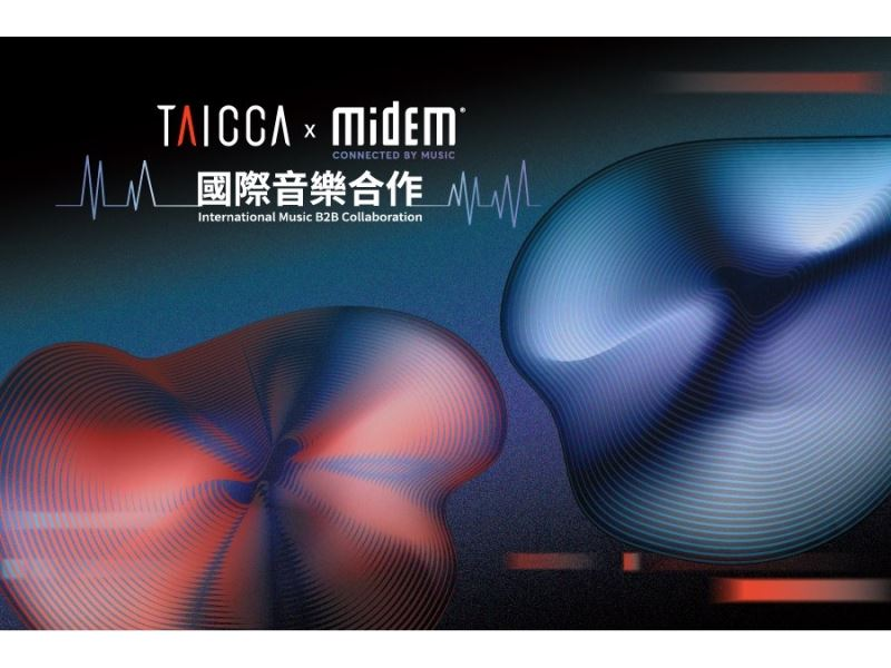 TAICCA partners with Midem to boost Taiwan's music industries and tech teams