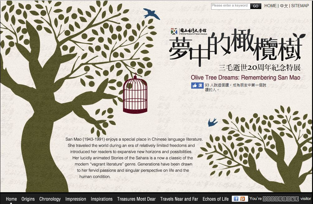 Olive Tree Dreams: Remembering San Mao