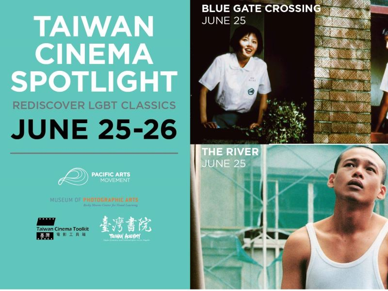 Taiwan Cinema Spotlight 2016 in San Diego