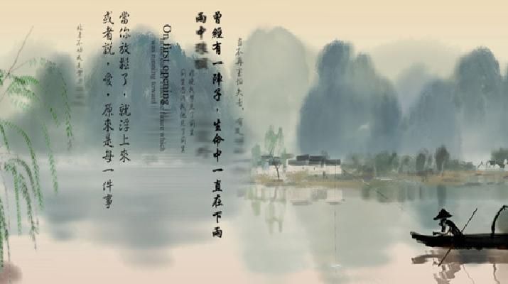 「界:台灣當代藝術展」美國康乃爾大學強生美術館展出