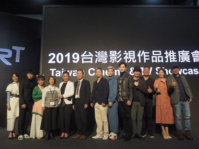 香港國際影視展開幕   台灣2019影視作品推廣會眾星雲集  影視新作銳不可擋