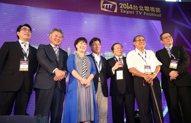 Industry giants to flock to 2014 Taipei TV Festival