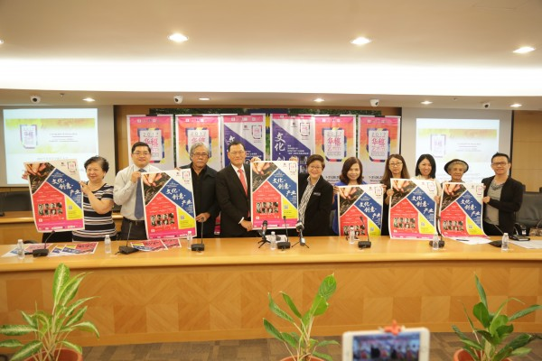 Taiwan experts to hold cultural symposium in Malaysia