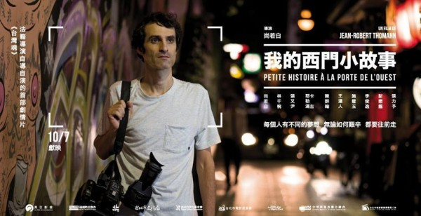 Musee Guimet to co-host Taiwan cultural program