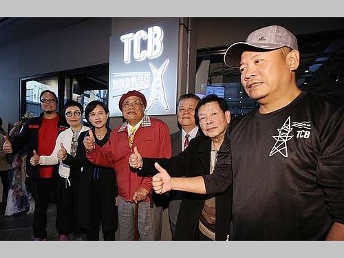 台湾初の「漫画基地」、台北に誕生 漫画産業の発展を後押し